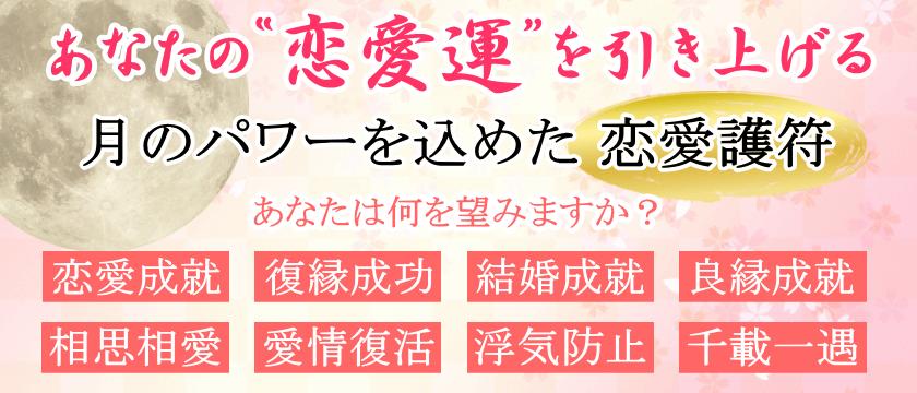 top-renai1